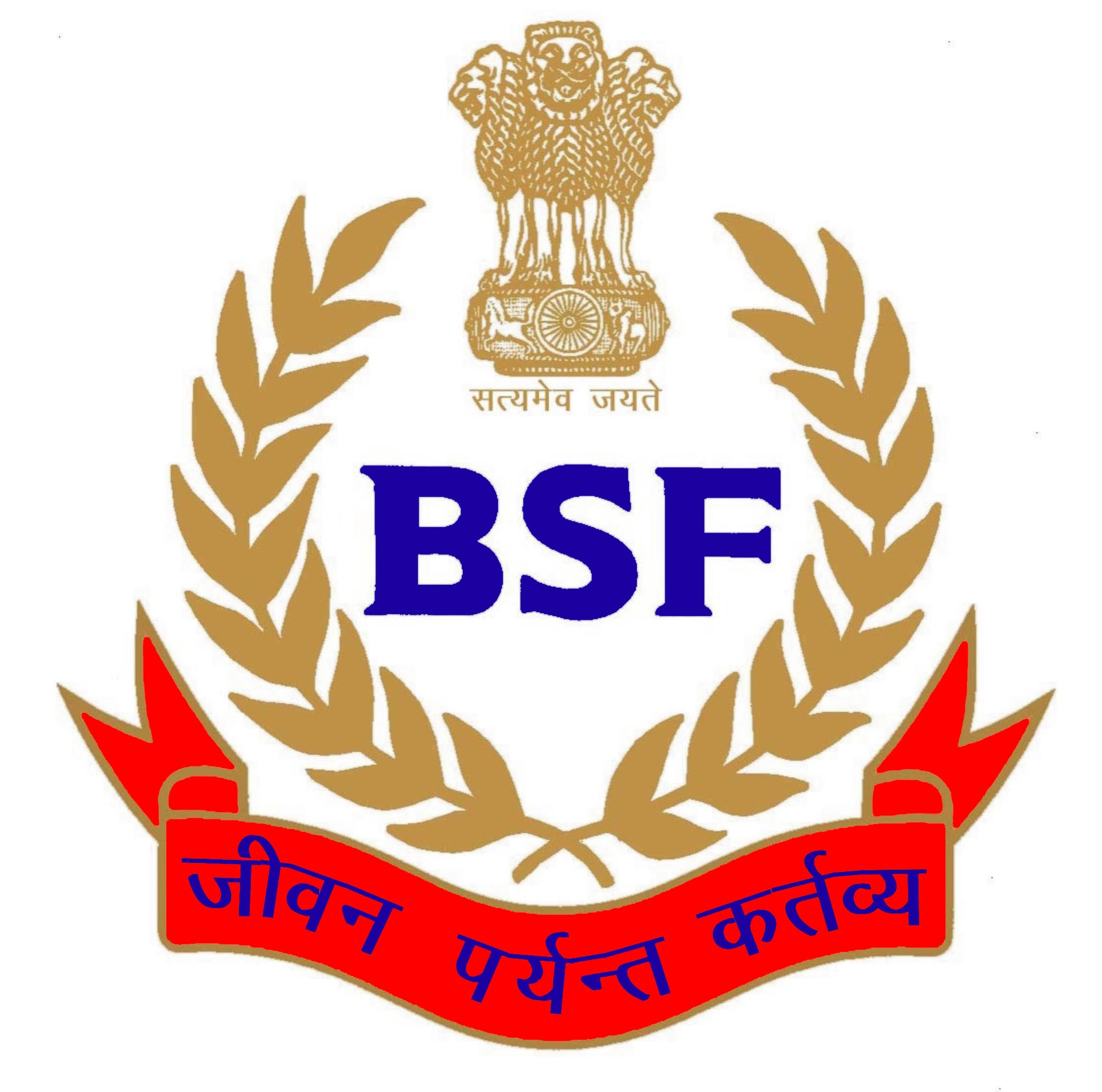 Border-Security-Force-Constable-Recruitment-2014 Online Form Bsf Asi on clip art, ibogun campus oou, head constable, titles for, love you,