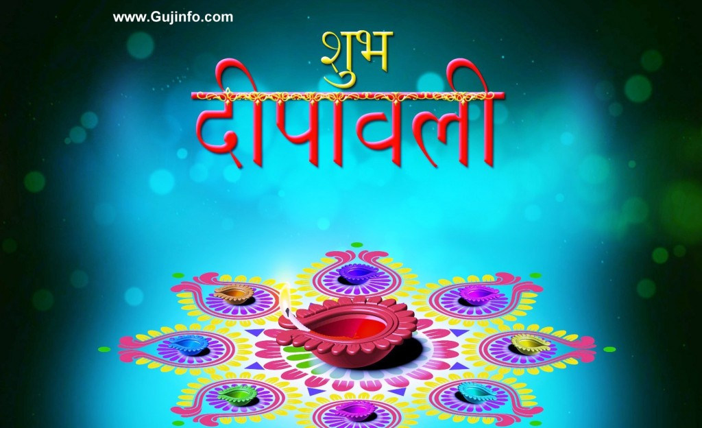 Happy Diwali 2014 - Wishes SMS, Images, Wallpapers, Songs