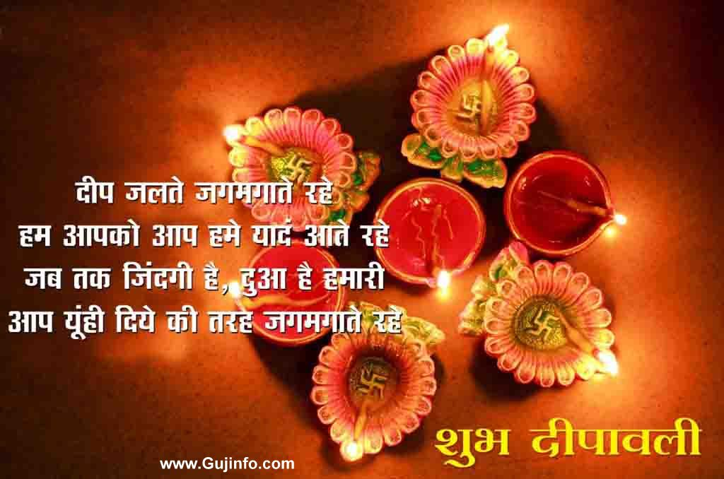 happy diwali 2014 wishes sms images wallpapers songs