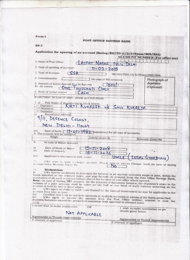 Sukanya Samriddhi Yojana – Details & Application Form