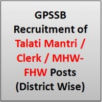 GPSSB Recruitment of Talati cum Mantri