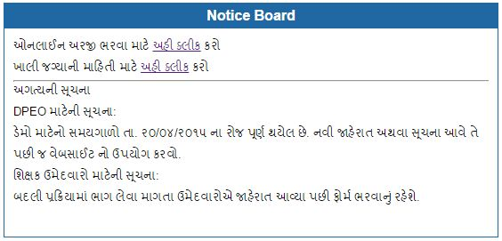 Important Instructions for Online Badli 2015-16