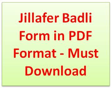 AADHAR IN FORM GUJARATI PDF DOWNLOAD CARD