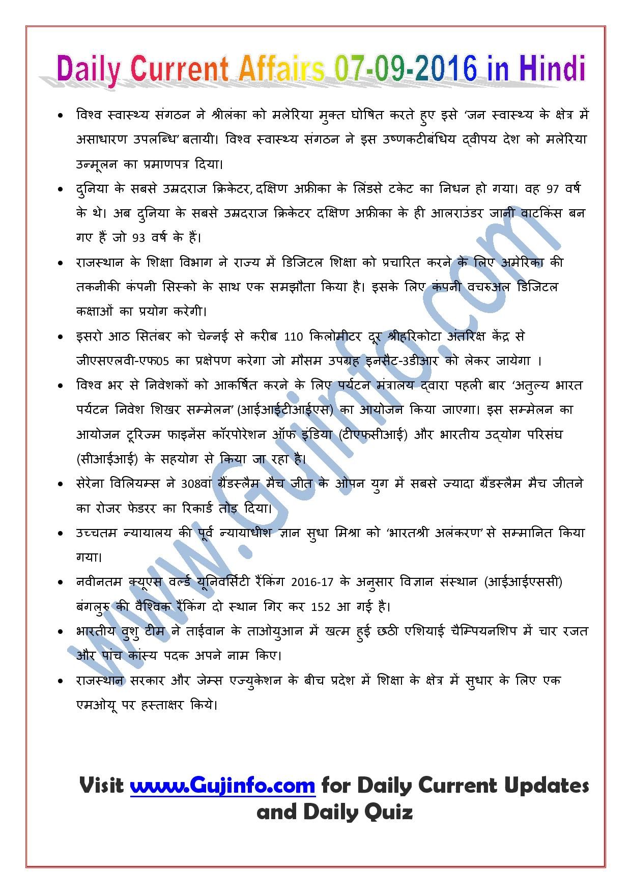 rajasthan current affairs 2016 in hindi pdf file free download