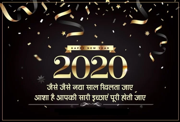 Happy New Year Images 2020 Facebook Whatsapp Dp Photo